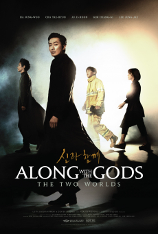 Along With the Gods: The Two Worlds ฝ่า 7 นรกไปกับพระเจ้า (2017)