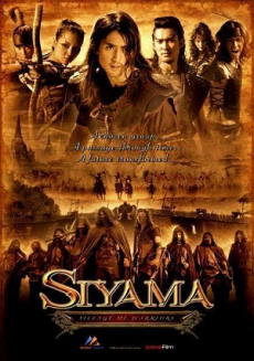 สียามา Siyama: Village of Warriors (2008)