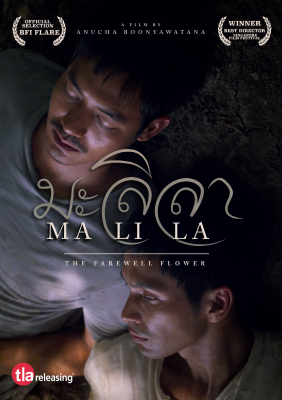 มะลิลา Malila: The Farewell Flower (2018)