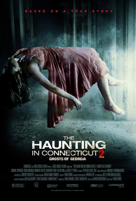 The Haunting in Connecticut 2 Ghosts of Georgia คฤหาสน์…ช็อค 2 (2013)