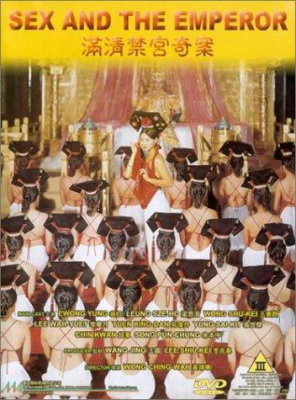 Sex And The Emperor (1994)