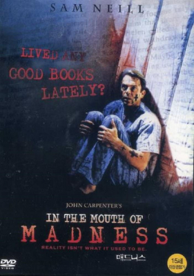 In the Mouth of Madness ผีสมองคน (1994)