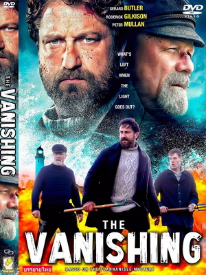 The Vanishing (2018)