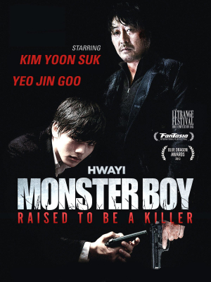 Hwayi: A Monster Boy (2013) ซับไทย