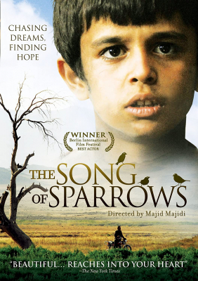 The Song Of Sparrows ฝันไม่สิ้นหวัง (2008)