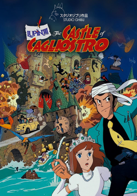 Lupin the 3rd: Castle of Cagliostro ปราสาทสมบัติคากริออสโทร (1979)