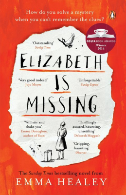 Elizabeth Is Missing (2019) ซับไทย